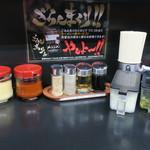 横浜家系ラーメン 大天空丸 - カスターセット