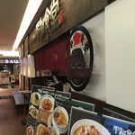 チャンポン専門店 平和食堂 by 我流風 - 201608