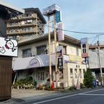 朝日 - 「御幸本町新天地」にあるレトロな喫茶店「朝日」さん