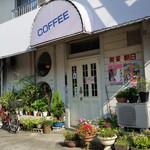 朝日 - 喫茶朝日の入口です