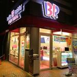サーティワンアイスクリーム - 2016 店頭