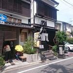 京のそば処 花巻屋 - 表通りから入ったところにありました。