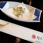 54553928 - 「鱗煎餅」(「竹」コース)