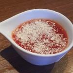 麺者 風天 - チリトマトのトッピング用小鉢
