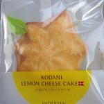 小谷サービスエリア上り線 - レモンチーズケーキ