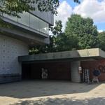ミュージアムカフェ 東京藝術大学大学美術館 -