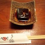 飯場 ぺこり - つきだし/胡麻豆腐✩