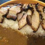 燻製カレー  くんかれ - 肉好きの人のための肉盛りカレー