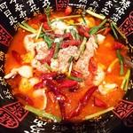 ふじわら - 豚肉の四川風煮込¥1280