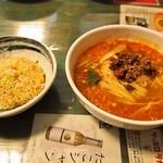 しゃんらん - 四川担々麺 炒飯セット