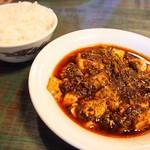 しゃんらん - 四川省の麻婆豆腐