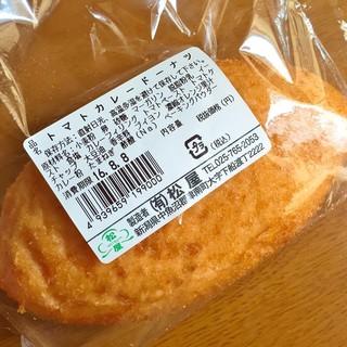 松屋 - 料理写真:トマトカレードーナツ(115円)