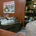 Sガスト - 店内