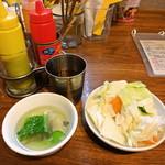 チャムチャム - サラダ、スープ、茶