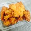 天政 - 料理写真:トリカラ揚げ230円(1パック)