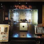Yakinikutoraji - ヨドバシ内にある店舗