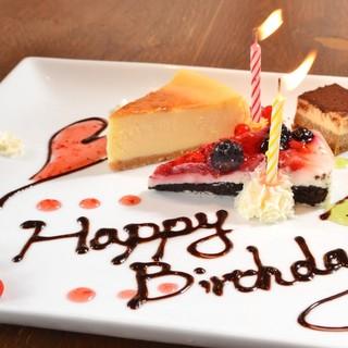 ★誕生日もお任せください!事前御相談で誕生日ケーキ♪