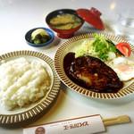 エーデルワイス - ハンバーグ定食756円!