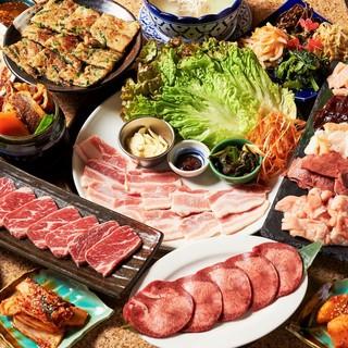 【牛肉・豚肉食べ放題&飲み放題♪4200円~!!】