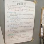 54572481 - 玄米御飯のパートナー 胡麻塩の説明(﹡ˆᴗˆ﹡)
