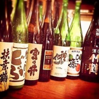これぞこだわりの酒!四季問わず旨い厳選純米燗酒!!
