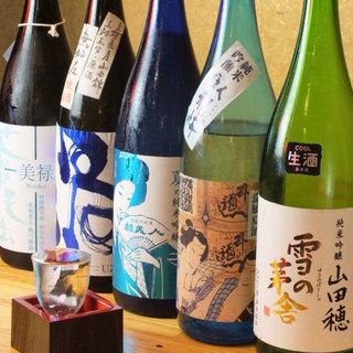 貴方にピッタリな希少な日本酒を酒好き店長がご提案!