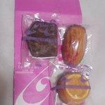 54575024 - テイクアウト:サワークリームマドレーヌ、オレンジ、チョコ
