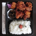 トモタカ - 料理写真:からあげ弁当 450円 (2016.7)