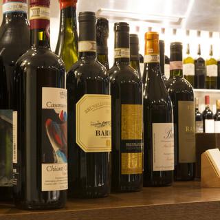 イタリアワインを飲み尽くせ!カウンター4席限定ワインバーも