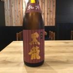 貝料理 吟 - 黒龍 純米吟醸