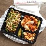 東瀧餃子宴 -