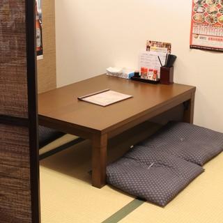 高知県認定子育で応援の店!