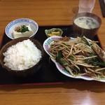 千番 - 今日はレバニラ定食690円
