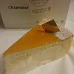 シャトレーゼ - しっとり半熟スフレチーズケーキ