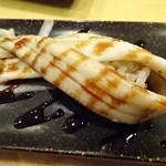 権太呂すし - 酒蒸穴子