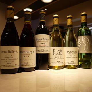 シャトー酒折の国産ワイン