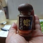 こまちゃん - 激辛唐辛子「蠍(さそり)」