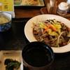 花ほぼろ - 料理写真:ホルモン定食 1300円