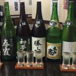 しまだ - 今日のおすすめの日本酒
