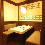 笑彩酒房 まっちゃん - 独立した空間で半個室です