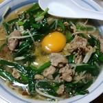 魚一番 - ニラブタラーメン(800円)ノーマル 麺の増減可能ですよ(*´・ω・`)b 値段は解りません ママに お尋ね下さい