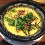 角山食彩屋 - 長いもと豆腐のチーズ焼き  430円
