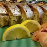 54590095 - 鯖の棒寿司。Great!