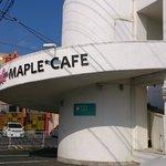 メイプル・カフェ -