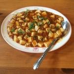 54591336 - 生ビールセットの麻婆豆腐