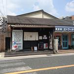 Fukuchan - 2016.8 外観