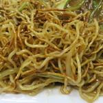 城華 - 牛肉とセロリーの焼麺