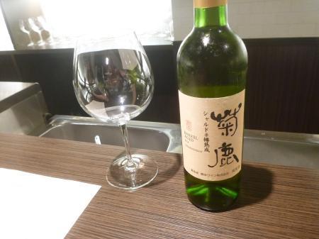 KOBEわいん食堂 - 熊本ワイン「菊鹿」