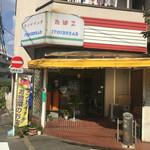伊藤パン店