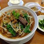 蘭美亭 - 麻辣刀削麺